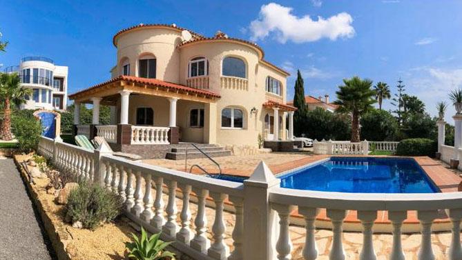 Недвижимость в Испании
